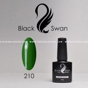 Гель-лак Black Swan 210 / 8мл
