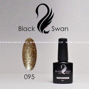 Гель-лак Black Swan 095 / 8мл