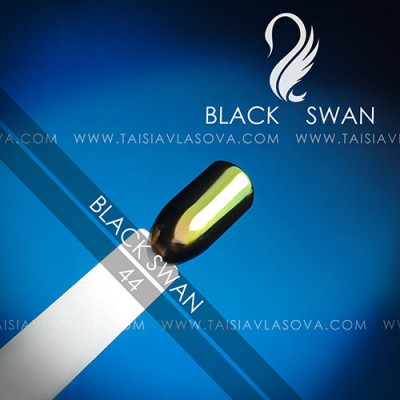 "Пигмент втирка для дизайна ногтей - ""хамелеон""  Black Swan 44"