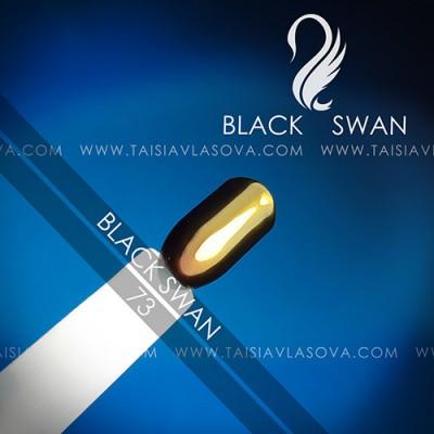 Зеркальная втирка для ногтей Black Swan 73