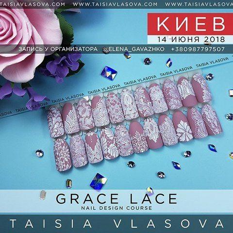 Курсы росписи ногтей — Киев